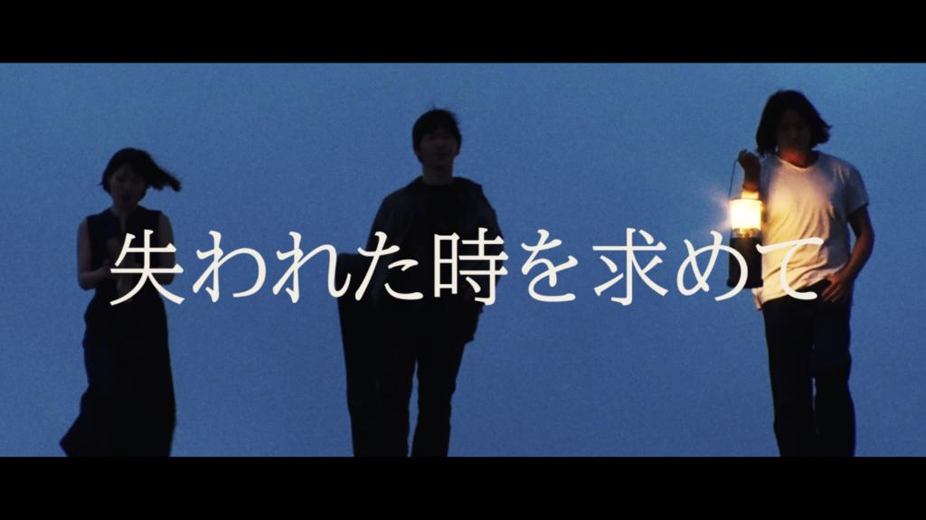 leroy – 失われた時を求めて【Music Video】